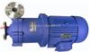 CQ耐腐蚀磁力泵,耐酸磁力泵,防酸磁力泵,防腐泵