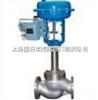 ZJSN上海气动薄膜双座调节阀、薄膜双座调节阀、进口薄膜双座调节阀