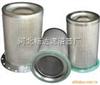 供应阿特拉斯螺杆空压机滤芯,空压机滤芯厂家,空压机滤芯价格