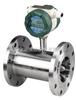 涡轮流量计标准涡轮流量计