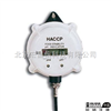 HI981400悬挂式在线连续pH测定仪