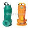 WQD220V潛水排汙泵