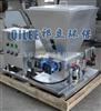 QPL-3000干粉投加斗-泡药斗