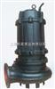 WQ大流量潜水泵