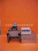 DWR-2型防水卷材低温柔度试验仪 低温柔度仪 低温柔度试验仪河北石家庄北京吉林安徽浙江广东广西山西