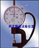 台式防水卷材测厚仪  防水卷材测厚仪北京吉林安徽浙江广东广西山西天津