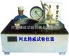 ZXY-1型防水卷材真空吸水仪 卷材釉砖真空吸水仪北京吉林安徽浙江广东广西山西天津