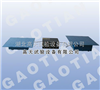 GT-TF双向电磁振动台
