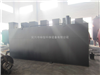 WSZ-1WSZ一體化污水處理設備