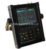 厂家供应数字超声波探伤仪/超声波探伤仪/探伤仪