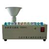 SFB-2杂质度测定仪/杂质度机/杂质度过滤机 型号:SFB-2