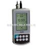 PH300便携式酸碱度/离子浓度测试仪