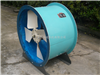 FDZ防腐低噪声轴流风机