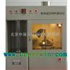 LN-DHYL-1000振实密度测定仪/粉体综合特性测试仪/松装密度测定仪/ 型号:LN-DHYL-1000