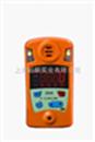 供应便携式甲烷检测报警仪JCB4 JCB4型瓦斯检测仪多少钱