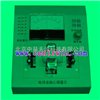 ZH8041型电焊条偏心测量仪/电焊条偏心仪 型号:ZH8041