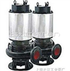 不锈钢潜水排污泵,不锈钢潜水排污泵价格