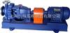 IHK型卧式化工离心泵 不锈钢耐腐蚀化工泵