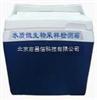 SW-1型水质微生物采样检测箱 SW-1型
