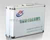 食品安全快速检测箱食品安全快速检测箱