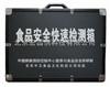 ABS铝合金定制箱体 580×430×190mm 单箱体ABS铝合金定制箱体 580×430×190mm 单箱体