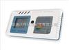 ZG106大棚蔬菜专用二氧化碳检测仪