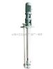 FYH50-32-2000mmFY型液下泵