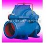 DJOW型中开蜗壳单级双吸离心泵