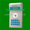 型号:SH-YHF-2快速油质分析仪  型号:SH-YHF-2