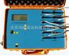 传热系数检测仪/建筑围护结构传热系数检测仪