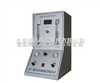 YZS型氧指数测试仪/自动氧指数测定仪
