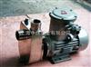HYLZ小型单相防爆自吸泵|220V不锈钢防爆自吸泵