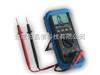 MD 9270真有效值小电流钳型功率表