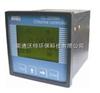 WAT-2059A型余氯在线分析仪