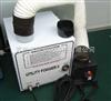 UF2气流流行烟雾发生器