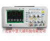 ZH4803数字示波器 型号:ZH4803