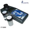 ET93800便携防水型浊度测定仪