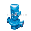 GW无堵塞管道泵|管道排污泵|GW立式污水管道泵