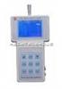 CSJ-3166手持式激光尘埃粒子计数器