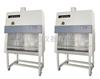 实验室生物安全柜BHC-1500ⅡB2