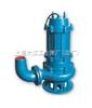 潜水式无堵塞排污泵QW型