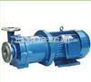 CQ型不锈钢磁力泵,不锈钢磁力泵价格