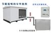 KDR-V9混凝土快速冻融试验机/混凝土快速冻融机