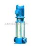 立式不锈钢多级离心泵CDLF型