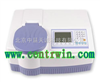 ZH4422农药残留快速检测仪/食品检测仪 韩国型号:ZH4422