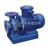 ISWB防爆管道泵|管道离心油泵|ISWB卧式管道泵