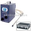 WAT400便携式二氧化硫分析仪