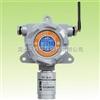 WAT300无线传输型氟化氢检测仪
