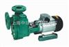 FPZ耐腐蚀化工泵|FPZ塑料自吸泵|增强聚丙烯自吸泵