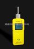 WAT901-VOC泵吸式VOC气体检测仪